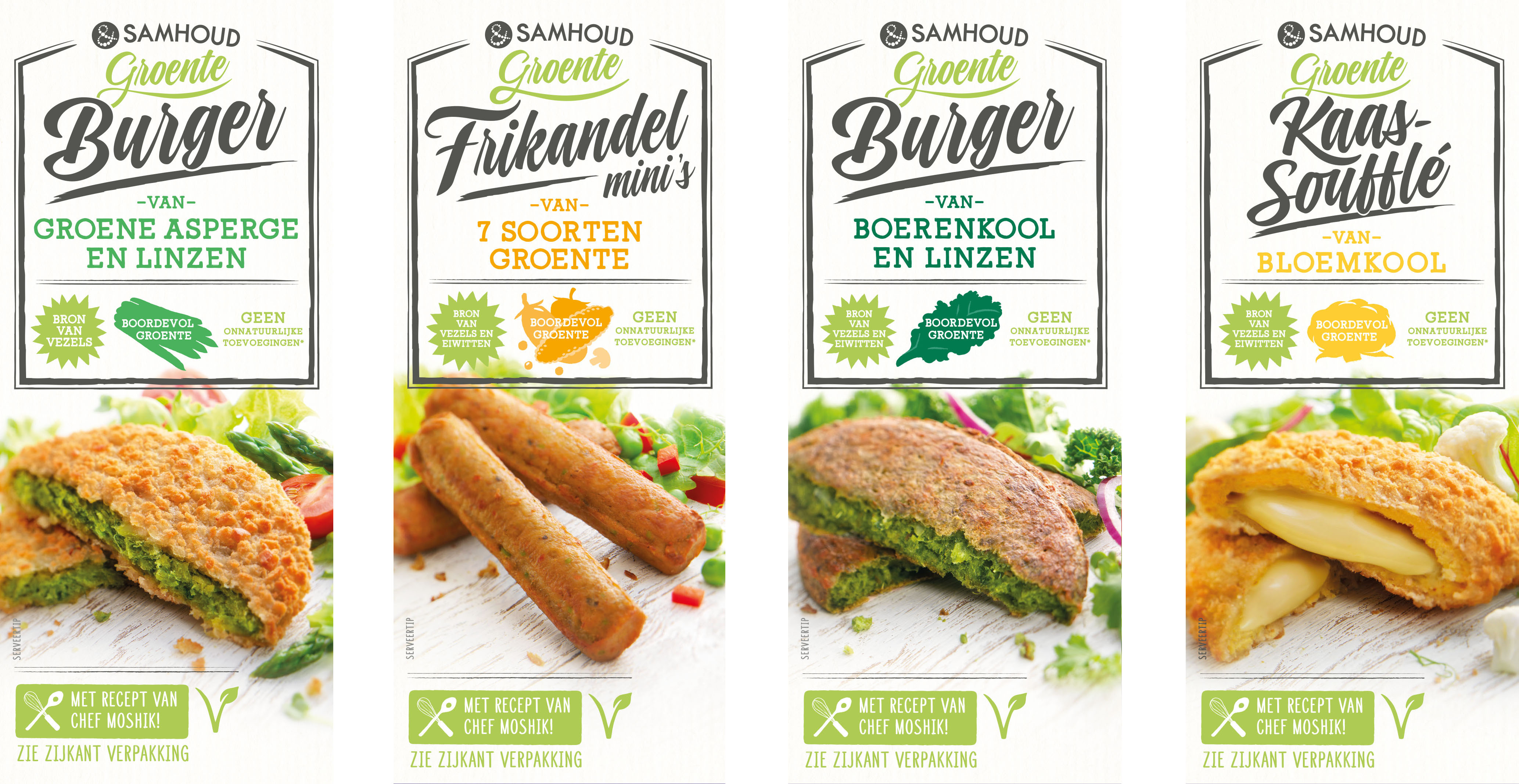 Food packaging photography of four of Samhoud's vegetable burgers made by Studio_m Photography Amsterdam